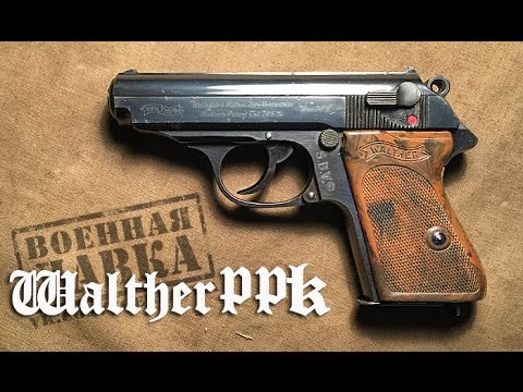 Продам заготовку под схп walther р38 · askal, 12 июл. Продам низ пистолета тт · владимир. Продам ммг револьвера наган 1931 года, ( балаклея).