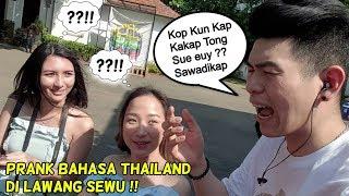POK MENG BERAKSI LAGI, PRANK BAHASA THAILAND DI LAWANG SEWU !!
