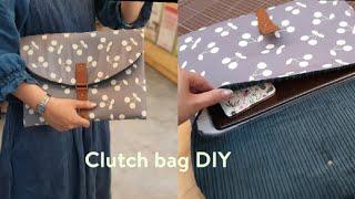 쉽게 만드는가방 Diy clutch bag | 클러치백…