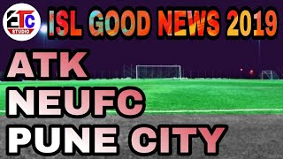 ATK news 2019 | northeast United Fc 2019 | fc pune city 2019 etc studio sports news
