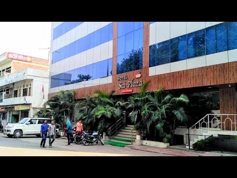 Sai Plaza Hotel ,अकबरपुर Akbarpur Railway Station   Ambedkar Nagar   UP East