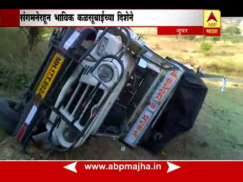 Junnar : Jeep collide in deep valley : 1 dead