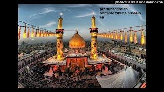 08- Rah devo mekoon rah devo By Qurban Jafri Noha Album 2017