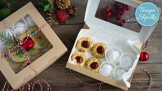 Идеи Сладких Подарков на Новый Год и Рождество | С Новым Годом и Рождеством!