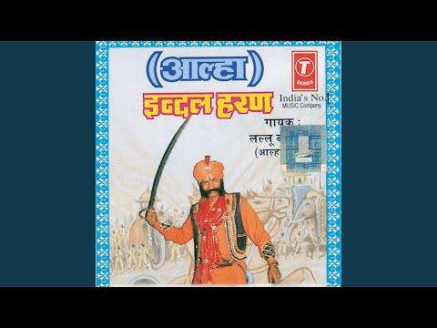 Indal Haran (Aalha)