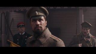 Герой - Trailer
