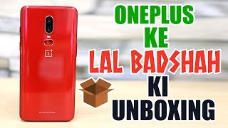 OnePlus 6 Red Edition Fun Style Unboxing, Lal Badshah #GTUStyle, Giveaway Coming Soon
