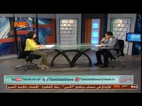 د/أشرف ارميا   التهاب عصب العين Dr.Ashraf Armia #AshrafArmia