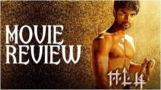 eetti   cinema rasigan   movie review   namma trend