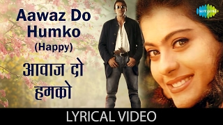 aawaz-do-humko-with-dushman-sanjay