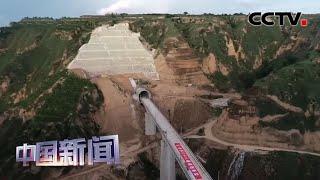 [中国新闻] 银西高铁主体工程全部完工 | CCTV中文国际