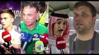 العراق و الارجنتين : ردود افعال ديبالا و المنتخبين و الاعلاميين
