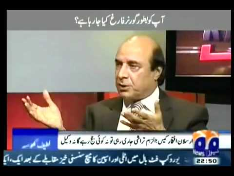 Doctor of Physical Therapy-Azra Naheed Medical College-in-Awaam Ki Adalat 10th June 2012.flv