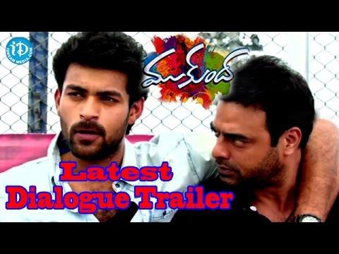 Mukunda Movie Latest Dialogue Trailer   Varun Tej   Pooja Hegde