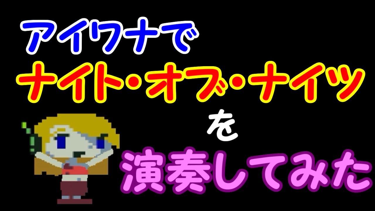 Amazon.co.jp: i_wanna_be_the_guy ダウンロード