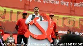 नेत्र विक्रम चन्द  विप्लबद्वारा खुलामञ्चंमा गरिएको जनसम्बोधन  Netra Bikram Chand 'Biplop' Speech in