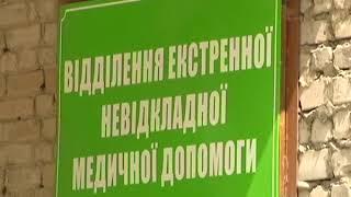 Массовое отравление грибами в Лисичанске