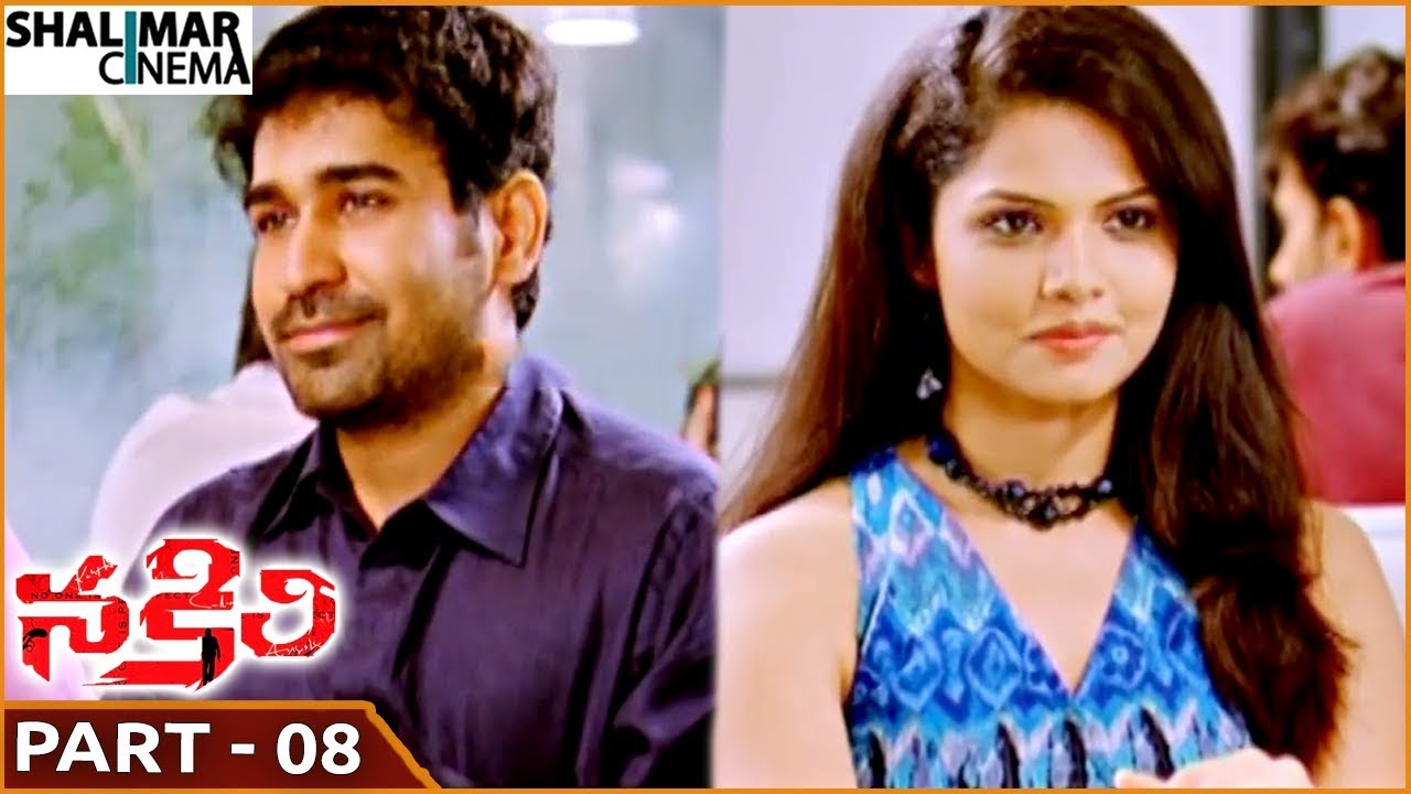 Download Nakili Movie    Part 08/11    Vijay Antony, Siddharth Venugopal, Rupa Manjari    Shalimarcinema