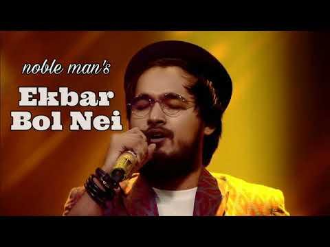 Noble Man   Ekbar Bol Nei   Sa Re Ga Ma Pa   2019  