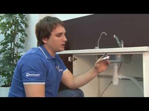 Filtru apa. Cum se instalează un filtru sub chiuveta EXPERT BARIERA