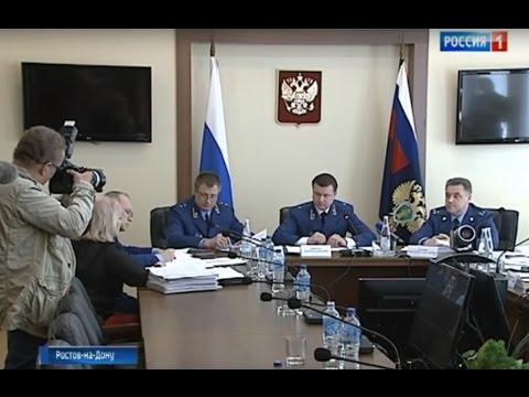 В Ростове заместитель Генерального прокурора России провел прием предпринимателей