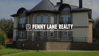 Лот 40230 - дом 980 кв.м., Шульгино, Рублево-Успенское шоссе, 8 км от МКАД | Penny Lane Realty