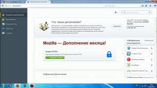 6  Тормозит видео на Youtube  Решение для Firefox