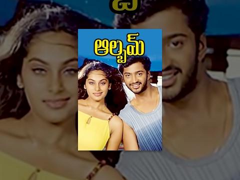 Album Telugu Full Movie | Aryan Rajesh | Prakash Raj | Vijayakumar | Shrutika | Karthik Raja