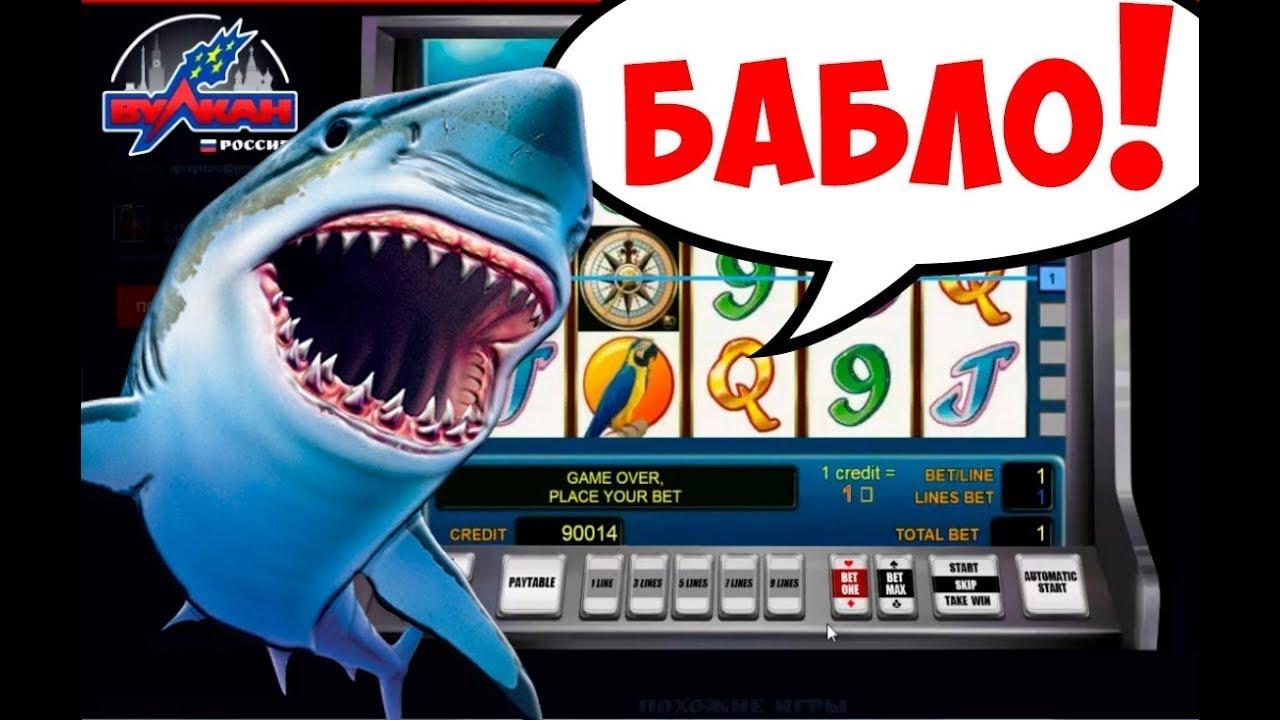 ПОЛЕЗНО ЗНАТЬ! КАК НУЖНО играть в новые автоматы в Игровом Клубе Вулкан Старс!