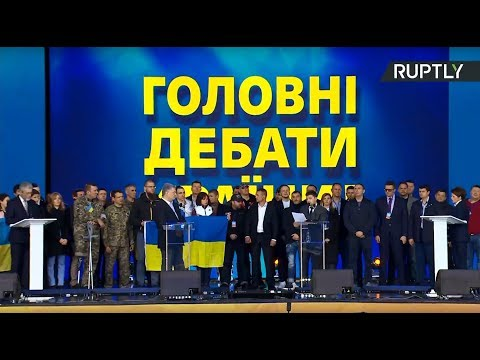 Дебаты Порошенко и Зеленского — LIVE