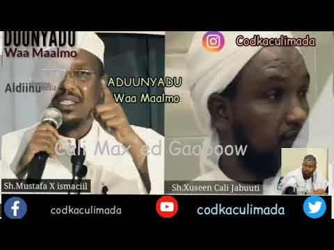 ( Cali M Gaaboow ) 🇸🇴Sheekh mustafe xaaji ismacil iyo sheekh xuseen cali jabuti .mp3