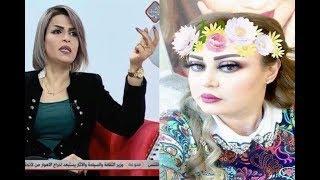 هبة صباح تقول لو تضل اخر ممثله اسماء صفاء بالدنيه مااتابعها،،! اخطائي مع نزارالفارس