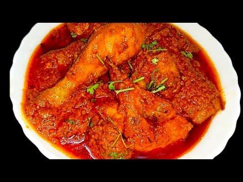 जब जीभ लबलबाये तो घर पे इतना आसान तीखा मसाला चिकन ज़रूर बनाये  | Red Chicken Masala Spicy Gravy