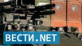 Еженедельная программа Вести.net от 31 октября 2015 года