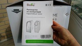 Мобильный кондиционер Ballu - обзор и реальный отзыв. Цена. Напольный кондиционер мини