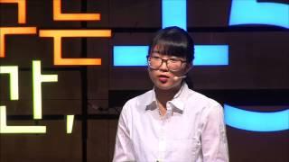 (Kor) 세바시 326회 세상을 바꾼 작은 용기 @이환희 개포고등학교 2학년