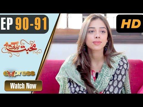 Mohabbat Zindagi Hai - Episode 90 - 91 - Express Entertainment Dramas