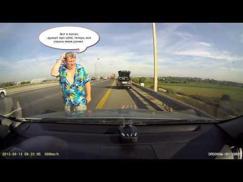 видео: Трасса М4 ДОН охранник охраняет Крис-П