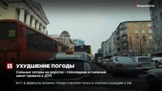 В МЧС сообщили об ухудшении погоды в Москве