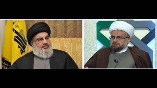 هام جدا الشيخ ياسر عودة يوجه رسالة الى حزب الله
