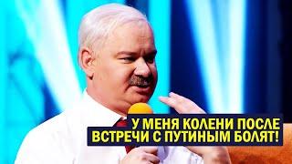 Лукашенко показывает КАК ТРАХТОР работает! Приколы ВЗОРВАЛИ зал, Смешная ПАРОДИЯ!