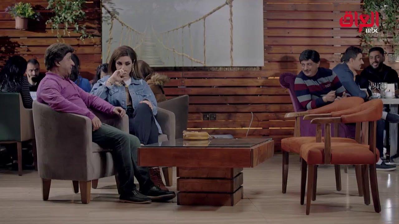 مشهد كوميدي..شيرين تصطحب زوجها للكافية لتعلمه أصول المغازلة
