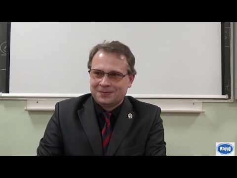 Открытое образование - Социальная психология