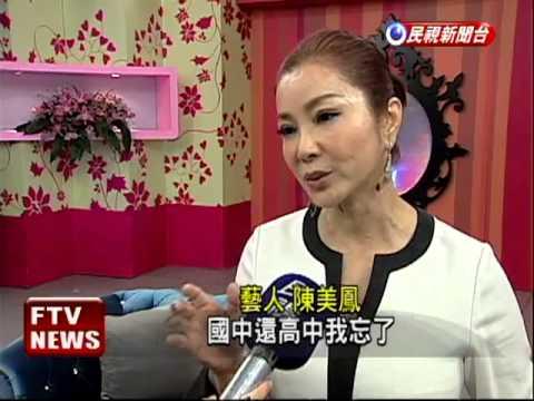 女星推波助瀾 塑身衣年商機15億-民視新聞
