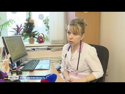 Вологодская область готовится к пику сезона гриппа и ОРВИ