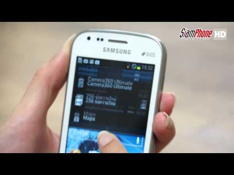 [HD] Samsung Galaxy S Duos Review [TH-SUB]