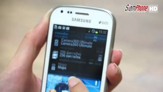 hd samsung galaxy s duos review th sub