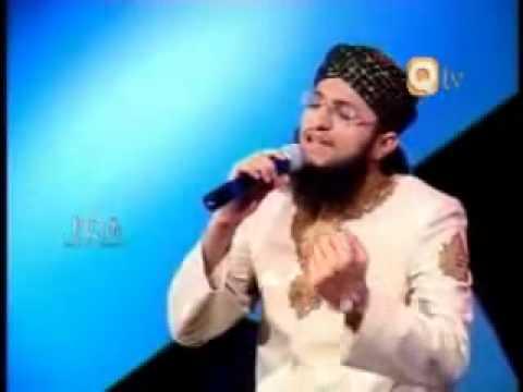 allah humma sallay ala sayyidina wa maulana muhammadin