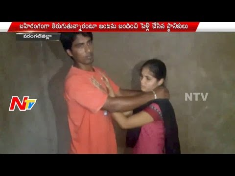 Public Done a Forced Marriage to Lovers in Warangal District | NTV