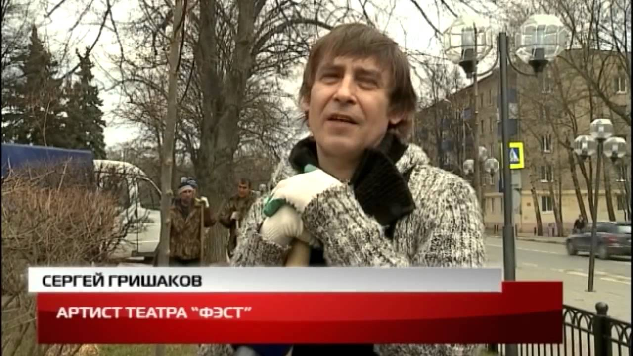 """Коллектив театра """"ФЭСТ"""" высадил аллею искусств"""
